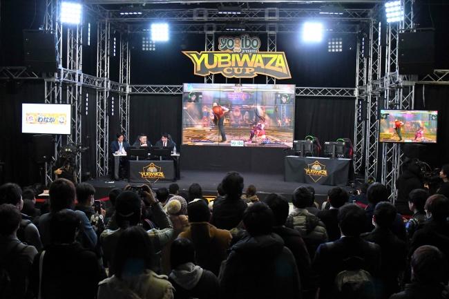 第一回YUBIWAZA CUP