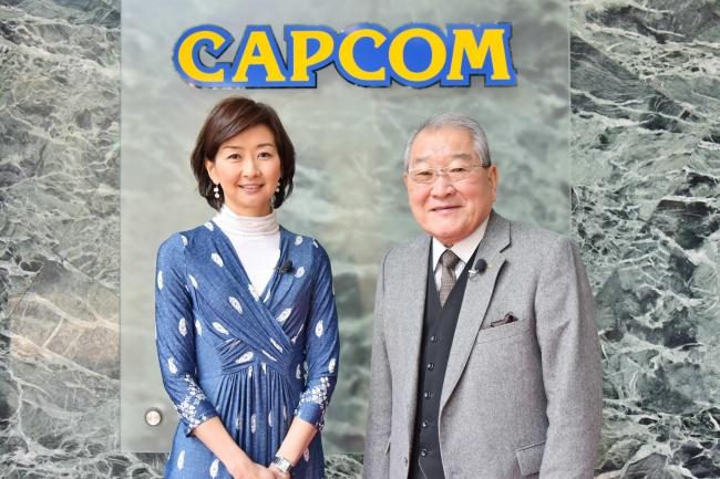 大阪にあるカプコンの本社で (写真左から高井美紀MBSアナウンサー、カプコン創業者・辻本憲三会長)