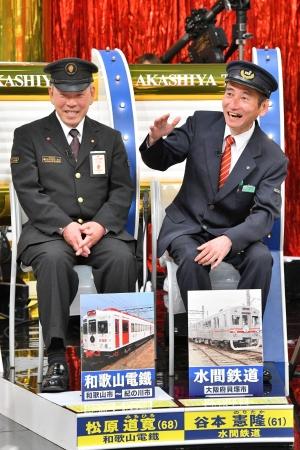 和歌山電鐵の松原さん(左)、水間鉄道の谷本さん(右)