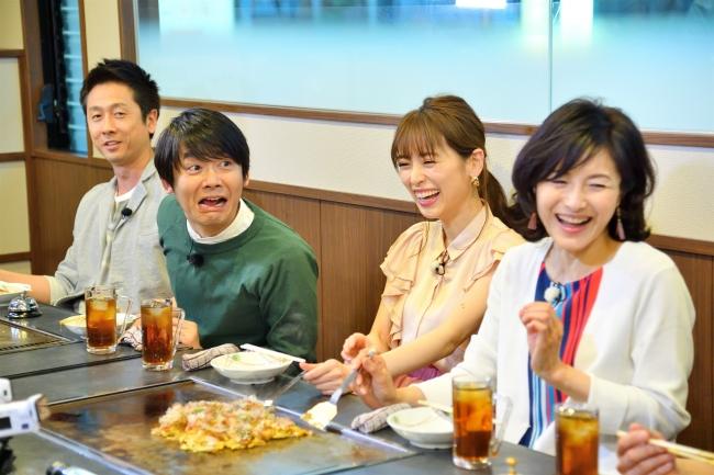 水野真紀が大阪の食の常識にびっくり!