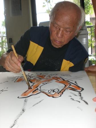 『水木しげる氏 画像』 (C)水木プロダクション