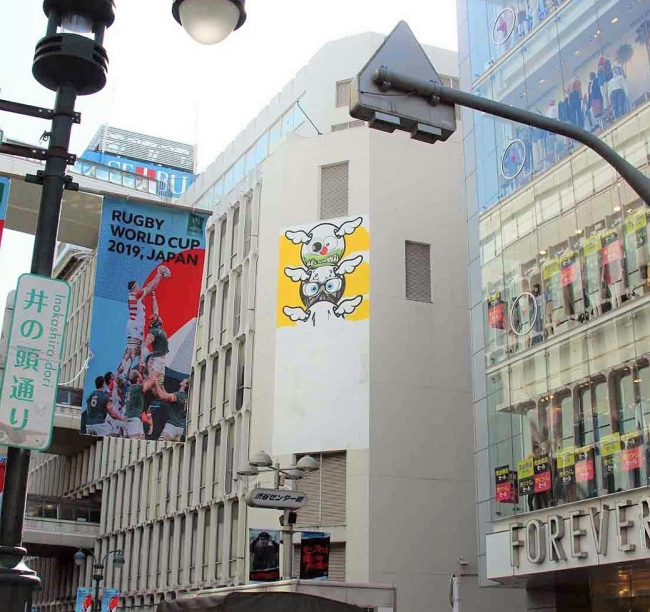 渋谷 西武