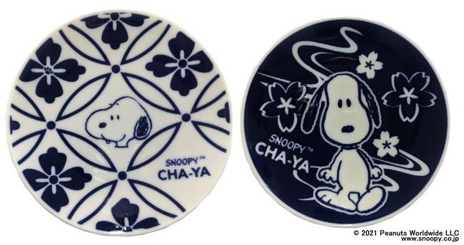 ●小紋柄豆皿 (直径約10.5cm)各1,320円