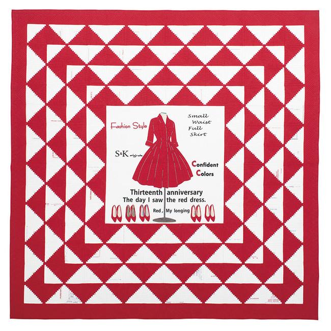 小関鈴子「赤いドレスに出会った日」