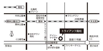 トライアンフ高松MAP
