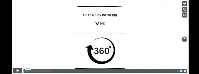 『第二の家』を提供するライクアカデミーは、2019年3月より、会社説明会や合同就職セミナーで活用できるツールとして、360°VR動画を導入いたします