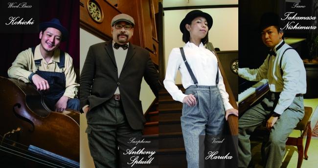 Haruka's Quartet