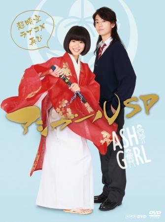 DVDジャケット ©2019 NHK