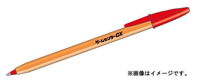 あの伝説の挑戦がBlu-rayで蘇る!『ゲームセンターCX ベストセレクション』赤盤・緑盤詳細決定!