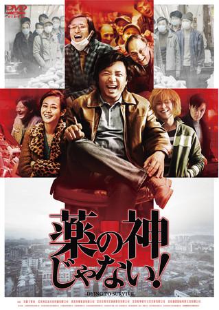 映画 3 月 映画『弥生、三月