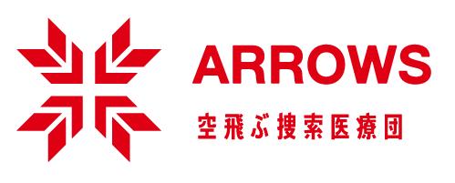 「ARROWS」ロゴ(PWJ提供)