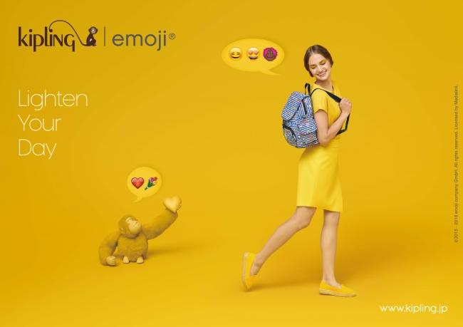 """2018年春夏限定コレクション! """"kipling""""と""""emoji(R)""""がコラボした ..."""