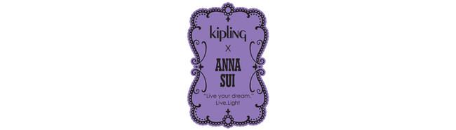 Kipling x Anna Suiコレクション ロゴ