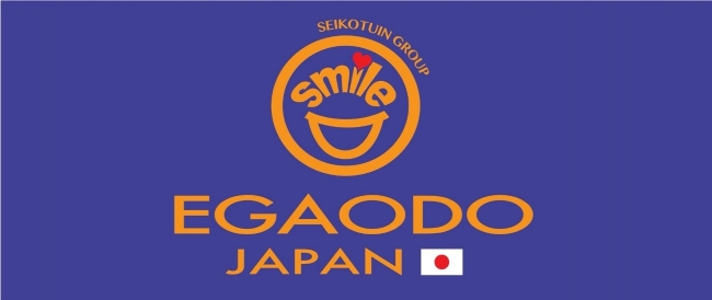 笑顔道整骨院グループが、株式会社コーディネーション・アカデミーと医療サポート契約を締結