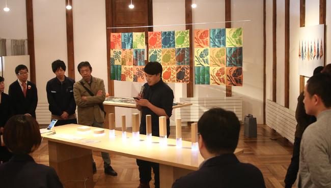 2020 年に会津若松のスペースアルテマイスターで開催された発表会の様子