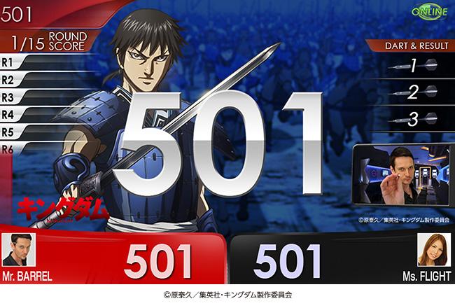 ゲームプレイ時に表示され、BULL、D-BULL、Triple20エリアに刺さった際にはエフェクト画像と共に登場するキャラクターの声を聞くことできます