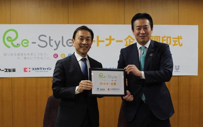 塚本社長とあきもと司環境副大臣