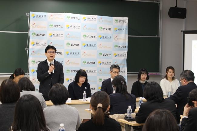 東京大学本郷キャンパスで行われた記者発表/遠藤利彦(東京大学Cedepセンター長)挨拶の様子