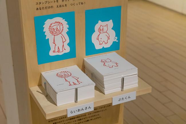 【オリジナルの一冊がつくれる絵本 『ねずみくんのスタンプ』を会場限定で発売】
