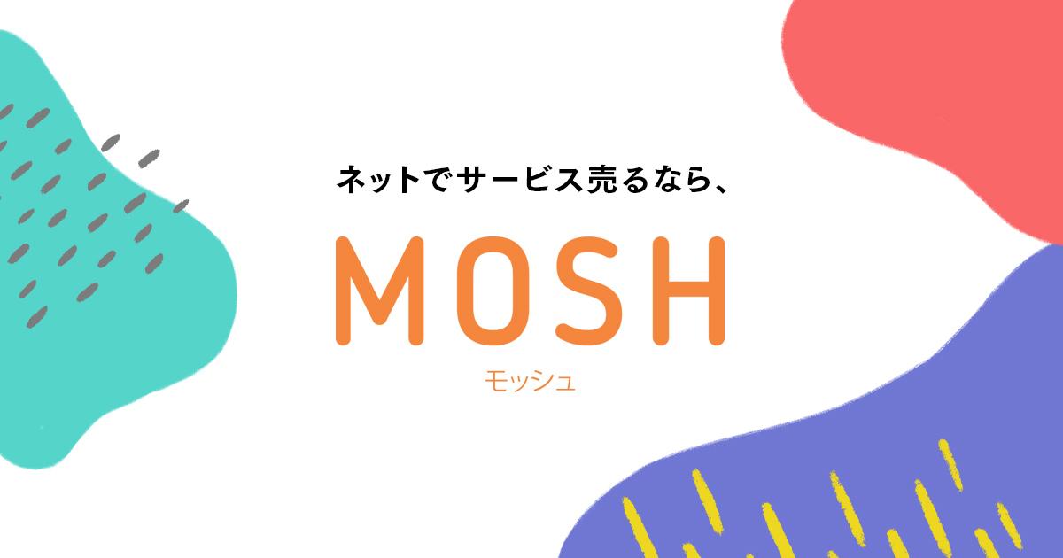 モッシュ 通販