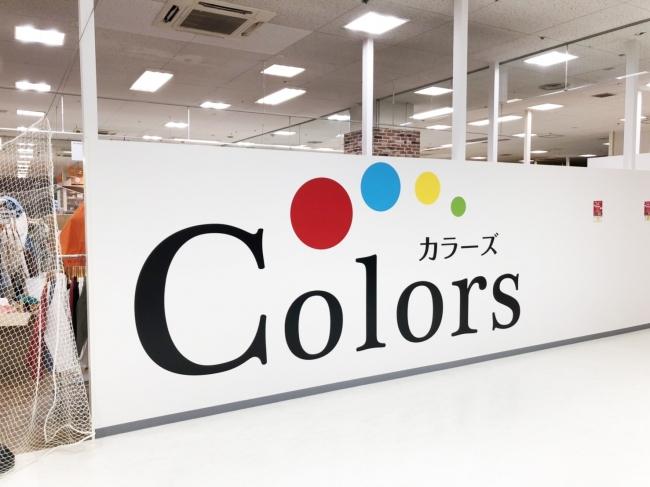 岸和田 コロナ ウイルス