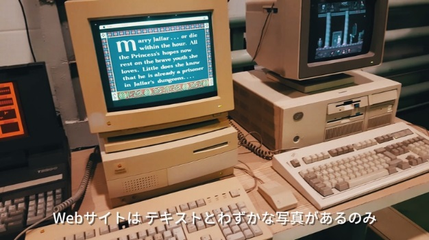 アカマイ・テクノロジーズ合同会社、設立15周年を迎えブランディングムービー『The World Without Akamai アカマイのない世界』を公開