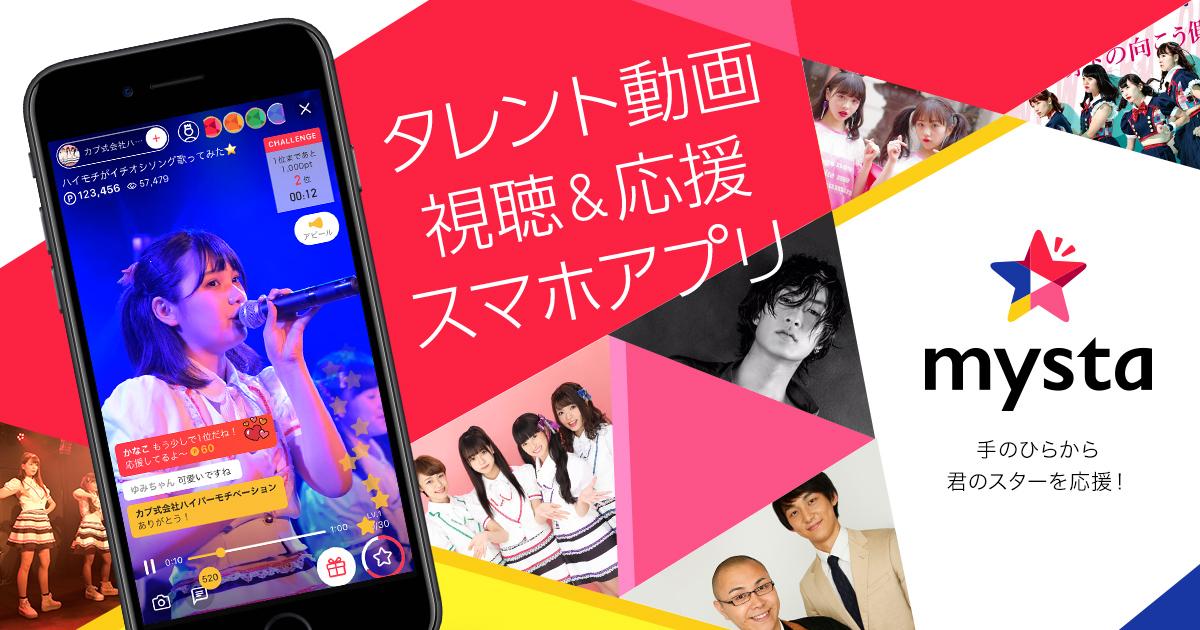 夏焼雅ファンスレ#375 YouTube動画>2本 ->画像>141枚