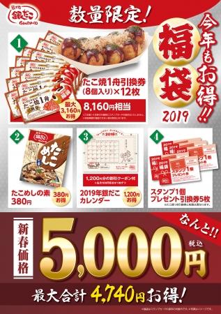 https://prtimes.jp/i/31747/59/resize/d31747-59-546409-2.jpg