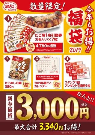 https://prtimes.jp/i/31747/59/resize/d31747-59-937635-1.jpg