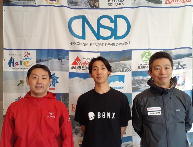 左から日本スキー場開発:鈴木 BONX:宮坂氏 ウェブインパクト:高柳氏