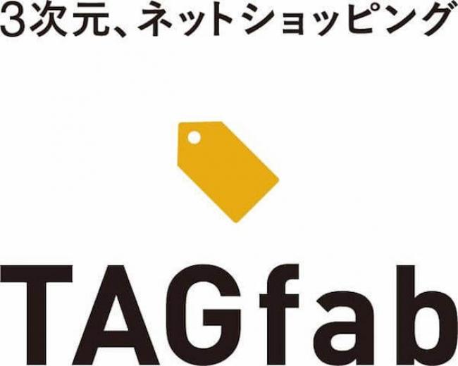 TAGfab