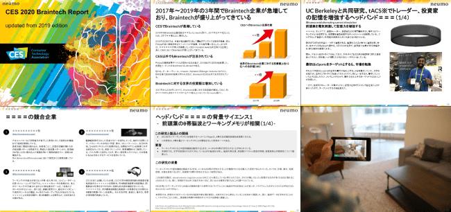 恋愛 脳 2019 内 メーカー