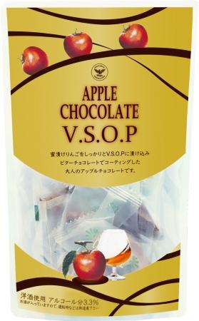 アップルチョコレートV.S.O.P