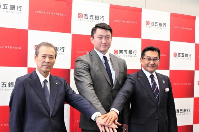 柔道・男子100キロ超級の原沢久喜選手が、百五銀行と契約