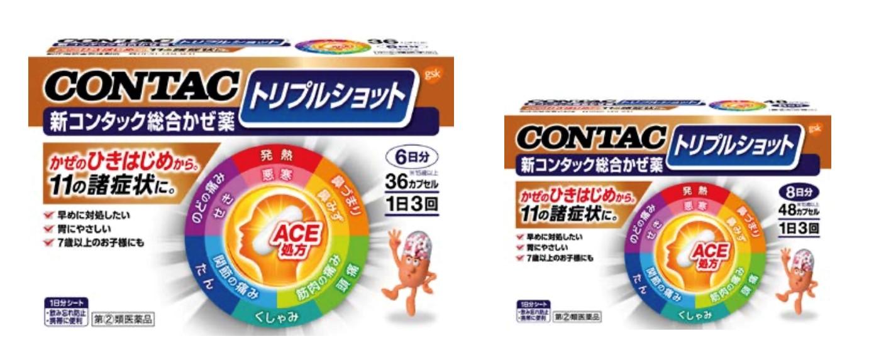 薬 コロナ 効く 風邪
