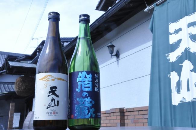 天山酒蔵(イメージ)