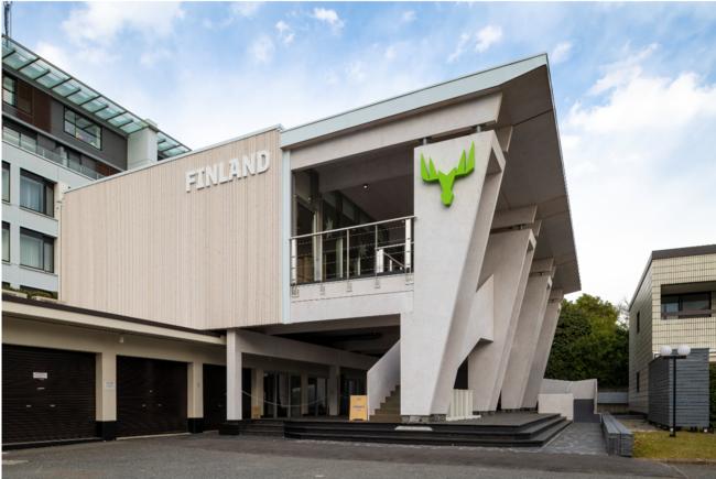 フィンランド大使館内 メッツァ・パビリオン