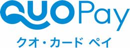 『QUOカードPay』ロゴマーク