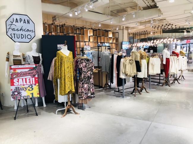 ジャパンファッションスタジオ LOT10