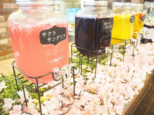 期間限定の「桜サングリア」