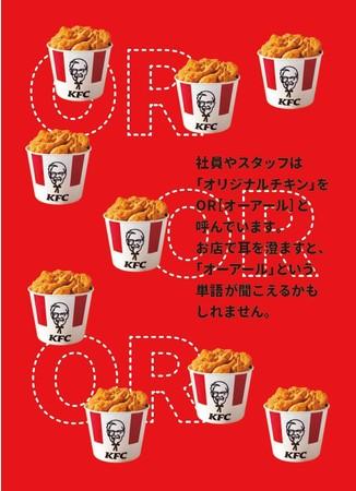 「記念日カード」裏面イメージ