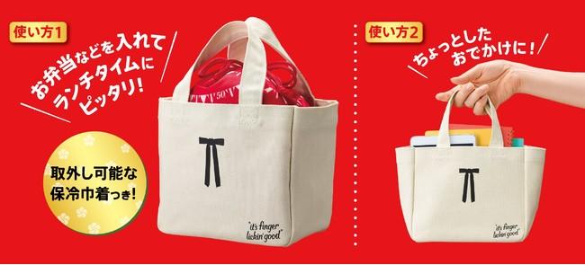 「KFCオリジナル2WAYミニトートバッグ」 イメージ