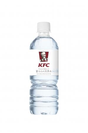 KFC 富士山の天然水