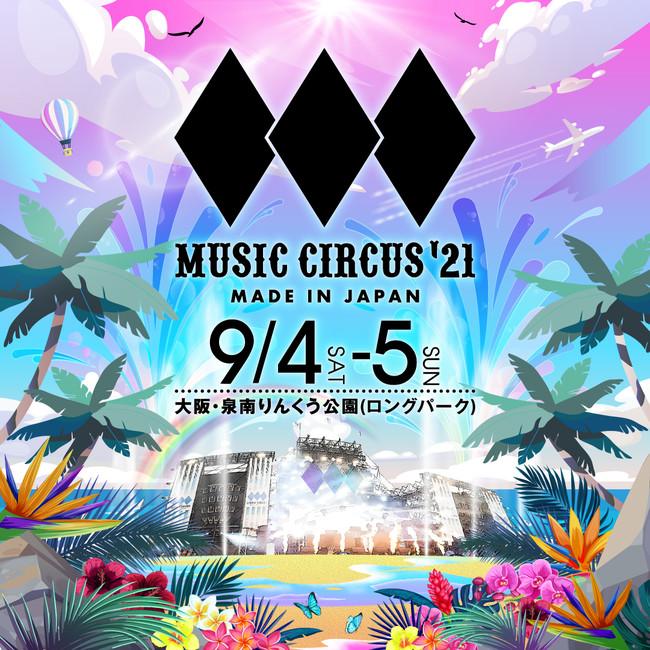 MUSIC CIRCUS21