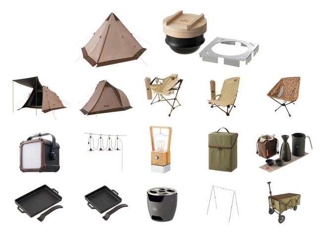 キャンプ ギア