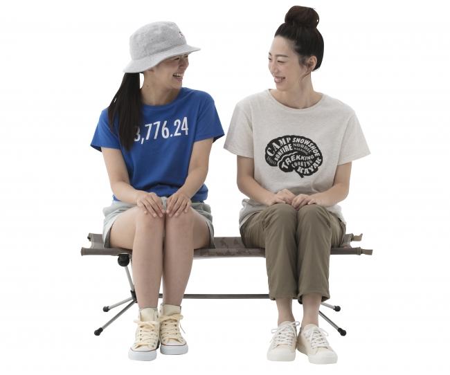 持ち運びできる2人用ベンチ。