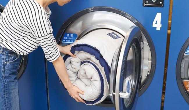 大型洗濯機で丸洗い可能。 いつでも清潔に保てる。