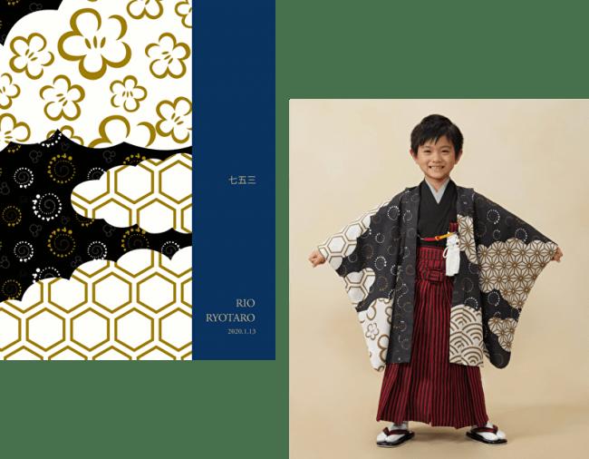 「マイコレクション Kimono」(クレジット:(C)Disney)