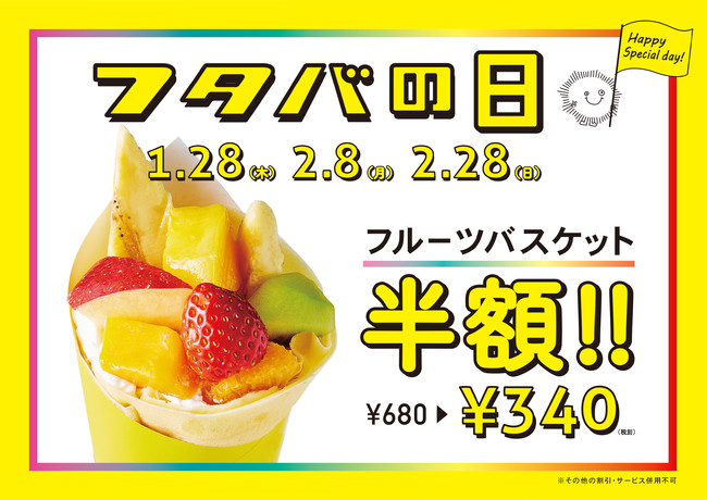 パーラー フタバ フルーツ 【神奈川グルメ】フタバフルーツパーラーでフルーツサンド。