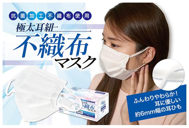 マスク ひも 痛く ない